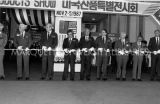 Trade Mission to South Korea; November 1987